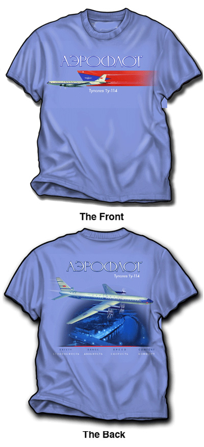 'Aeroflot Tu-114' from the web at 'http://www.skyshirts.com/images/Aeroflot Tu114.jpg'