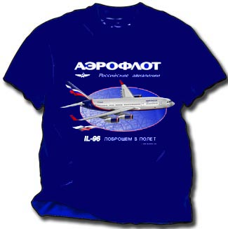 'Aeroflot IL-96 shirt!' from the web at 'http://www.skyshirts.com/images/Aeroflot2.jpg'