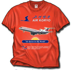 'Air Koryo Tu-154!' from the web at 'http://www.skyshirts.com/images/AirKoryo_500.jpg'
