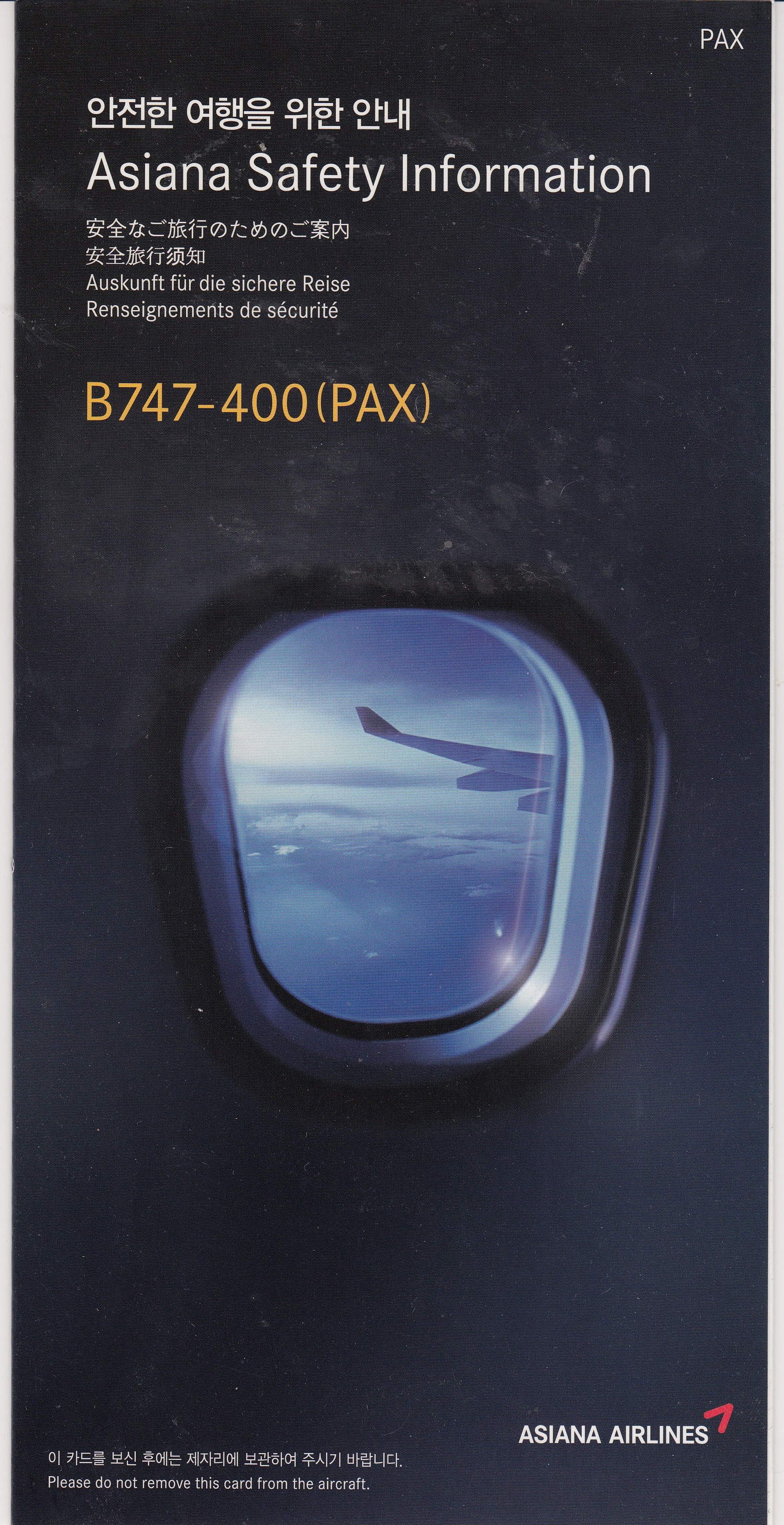 Asiana B-747-400 Safety Card