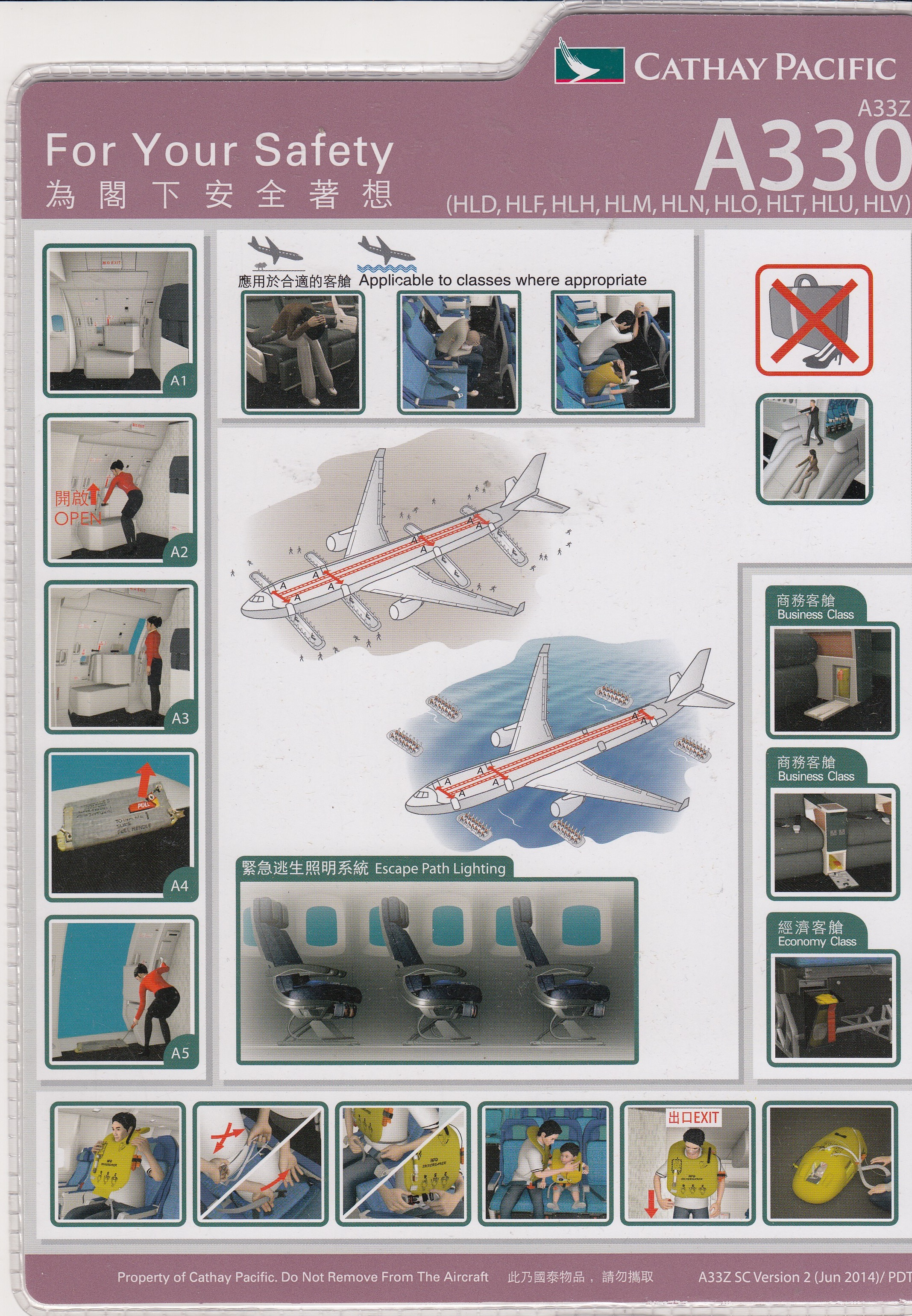Cathay Pacific A330 Safety Card
