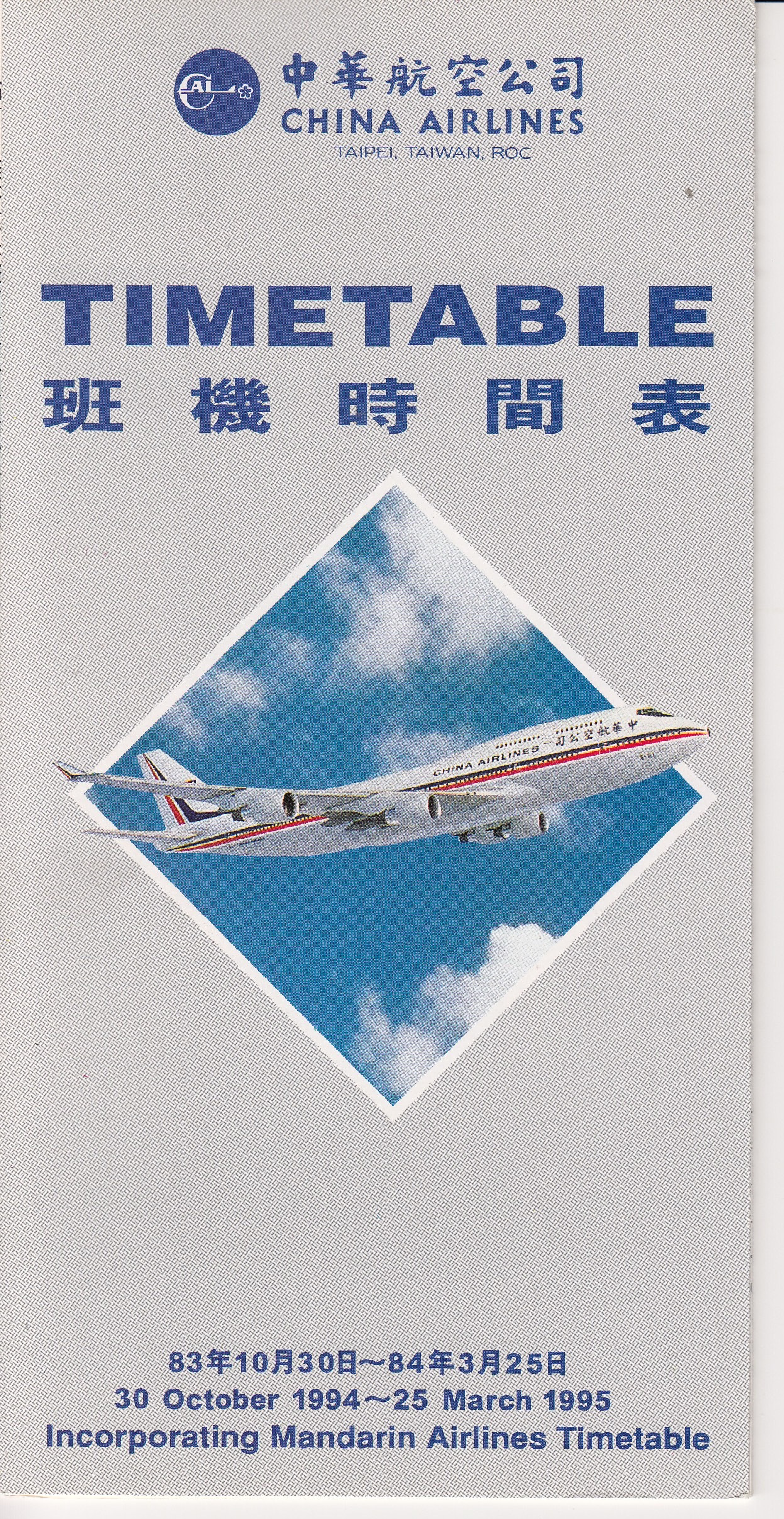 China Airlines Timetable Oct9 4-Mar 95