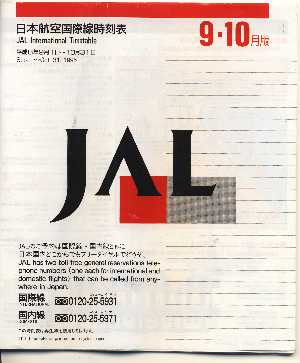 Japan Airlines Timetable 09/96/92