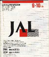 Japan Airlines Timetable