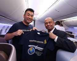 Singapore Commemorative shirt